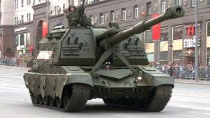 artillery-gun