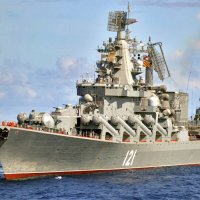 Russian Black Sea Fleet flagship Moskva
