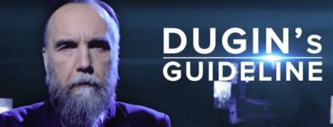 Duginmindcontrolsystems