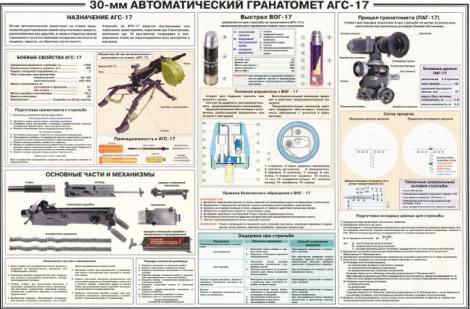 1477280857_snimok-ekrana-2016-10-24-v-7-28-17