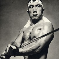 Dugin's Guideline - The day of the death of Yukio Mishima