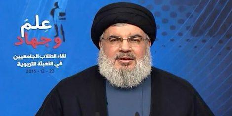 hezbollah-secretary-general-nasrallah
