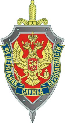 fsb_emblem