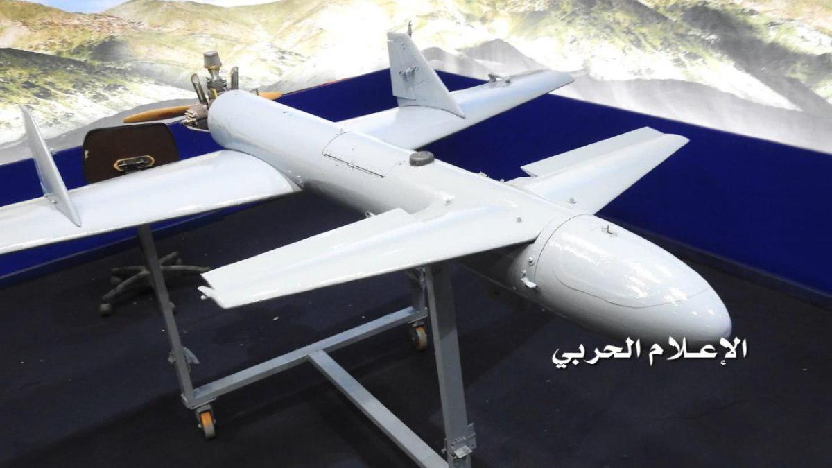 Houthis reveal secret Drone Forces | AMN
