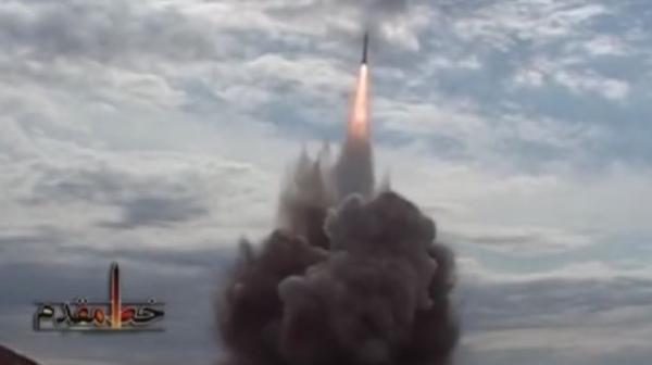 2017.03.09 - Iran Missile Test_0.JPG