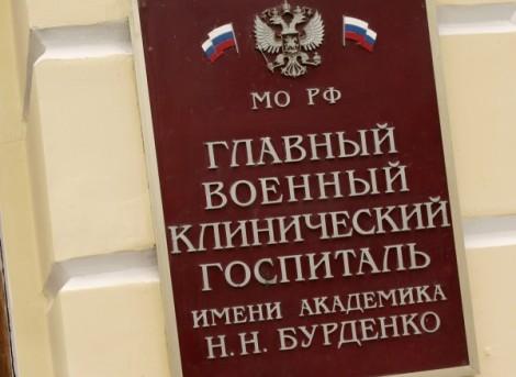 general-mayor-zvo-petr-milyuhin-poluchil-tyazhelye-raneniya-v-boyah-pod-palmiroy_1.jpeg