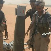 The Houthis shot down an American UAV MQ-9 Reaper | Colonel Cassad